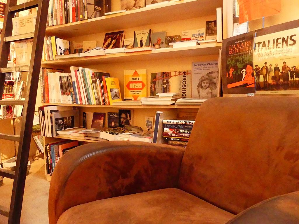 La librería muy pequeña