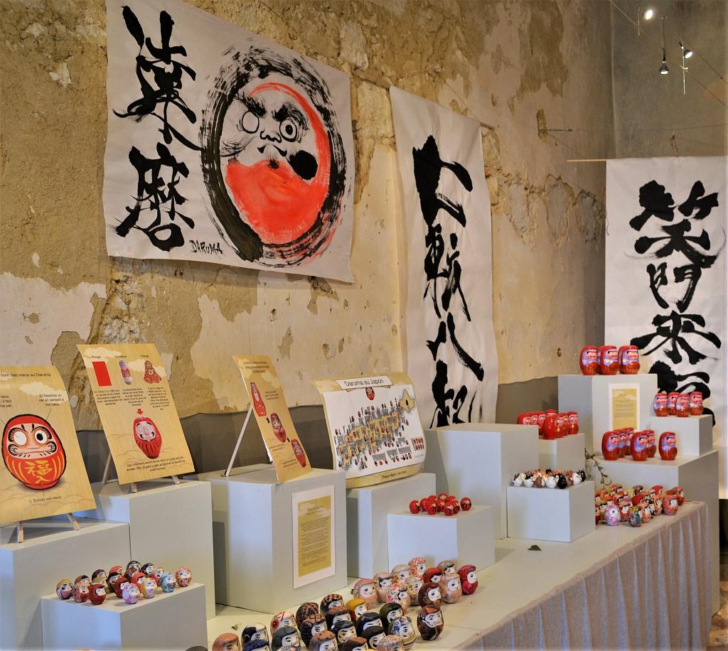 Exposition Fragments du Japon